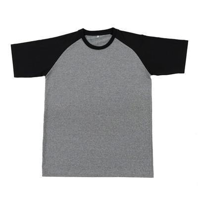 Contrast Quick Dry Unisex T-Shirt | Executive Corporate Gifts Singapore