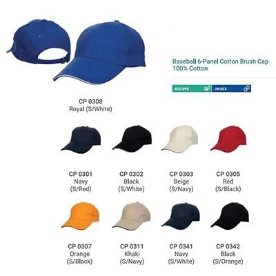Contrasting Cotton Brushed Cap - abrandz