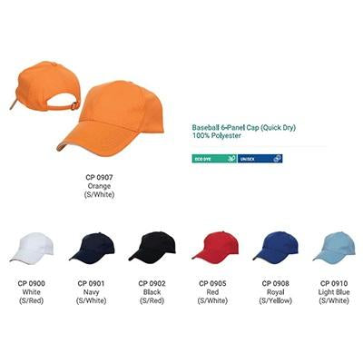 Quick Dry Baseball Cap | Executive Corporate Gifts Singapore