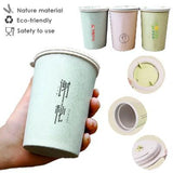 Eco-Wheat Straw Tumbler 300ml | Executive Corporate Gifts Singapore