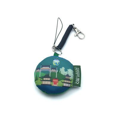 Microfiber Keyring Cleaner | Executive Corporate Gifts Singapore