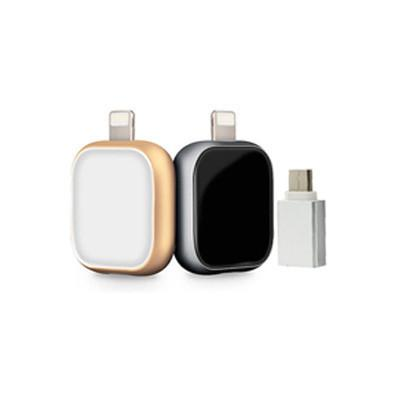 Rounded Square OTG USB Drive | Executive Corporate Gifts Singapore