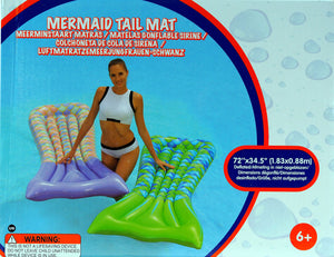 Inflatable Mermaid Tail Air Lounge Bed Mat Pool Toy - 183cm X 88cm