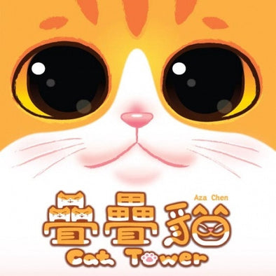 Buy Cat Tower and more Great Board Games Products at 401 Games