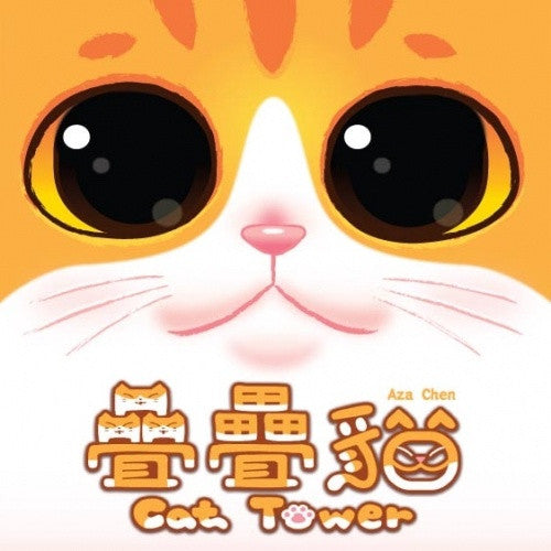 Cat Tower - 401 Games