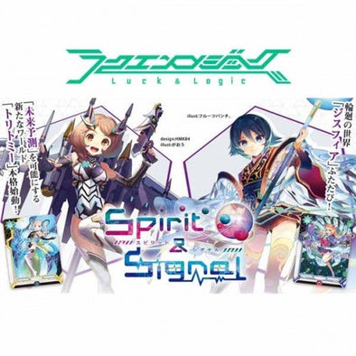 Luck and Logic - Spirit and Signal Booster Box - 401 Games