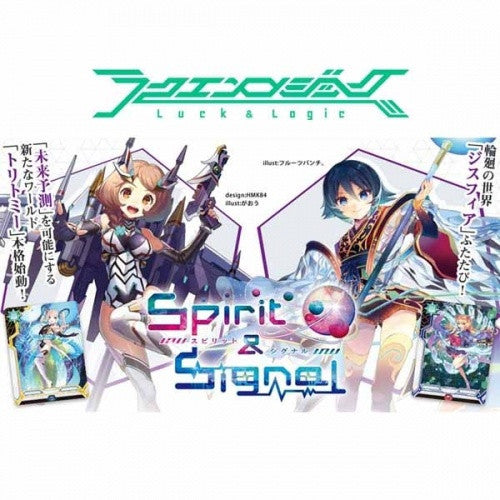 Buy Luck and Logic - Spirit and Signal Booster Box and more Great Luck & Logic Products at 401 Games