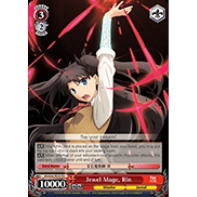 Jewel Mage, Rin available at 401 Games Canada