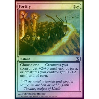 Fortify (Foil)