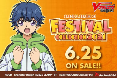 Cardfight!! Vanguard - VGE-D-SS01 -  Special Series 01: Festival Collection 2021 (Pre-Order) available at 401 Games Canada