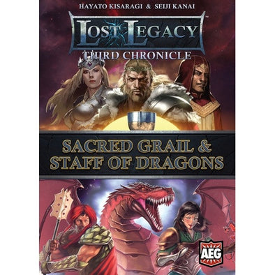 Lost Legacy: Third Chronicle - Sacred Grail & Staff of Dragons - 401 Games