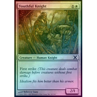 Youthful Knight (Foil) - 401 Games