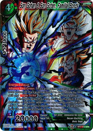 Son Gohan & Son Goten, Familial Bonds (SPR) available at 401 Games Canada