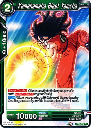 Kamehameha Blast Yamcha available at 401 Games Canada