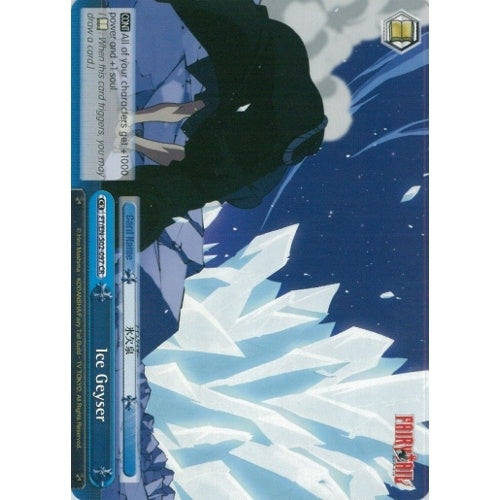Ice Geyser available at 401 Games Canada