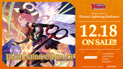 Cardfight!! Vanguard - V Booster Set 12: Divine Lightning Radiance Case (20 Boxes) available at 401 Games Canada