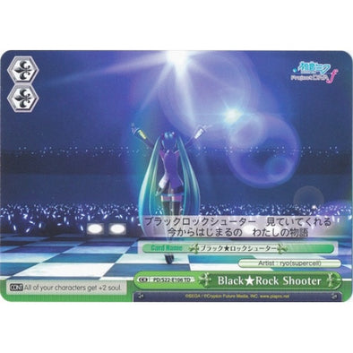 Black?Rock Shooter available at 401 Games Canada