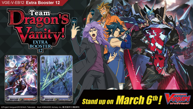 Cardfight!! Vanguard - V Extra Booster 12: Team Dragon's Vanity! Booster Pack available at 401 Games Canada