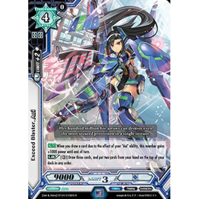 Exceed Blaster, Aoi - 401 Games