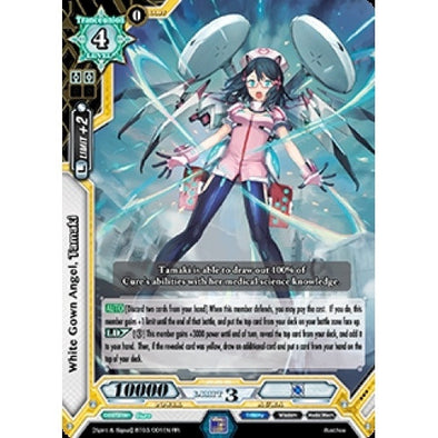 White Gown Angel, Tamaki - SP (Signed Foil) - 401 Games