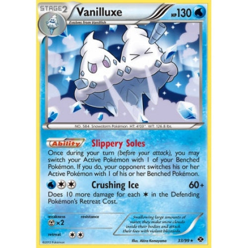 Vanilluxe - 33/99 - Reverse Foil (NXD033R) available at 401 Games Canada