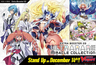 Cardfight!! Vanguard - VGE-V-EB03  ULTRARARE MIRACLE COLLECTION (Pre-Order Dec 14th 2018 )