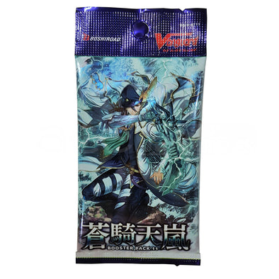 Cardfight!! Vanguard -V Booster Set 11:  Storm of the Blue Cavalry Pack available at 401 Games Canada