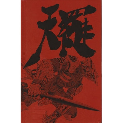 Tenra Bansho Zero: Limited Edition Hardcover Two Book Set - 401 Games