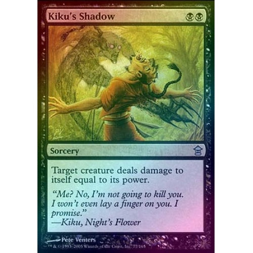 Kiku's Shadow (Foil) - 401 Games