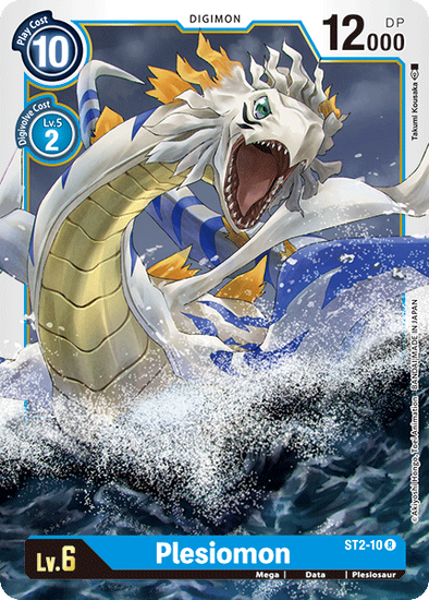 Plesiomon (ST2-10) available at 401 Games Canada