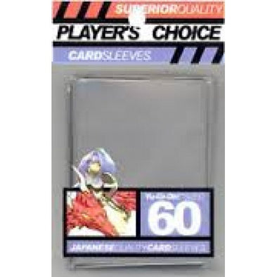 Players Choice - Small / Yu Gi Oh - Silver - 401 Games