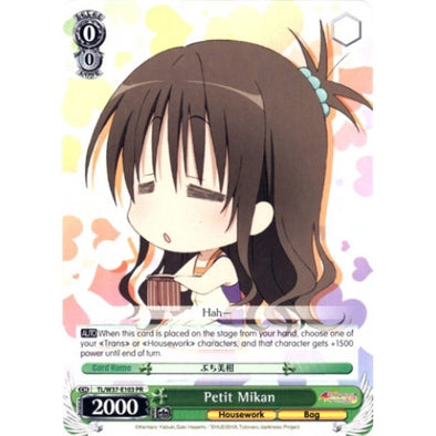 Petit Mikan available at 401 Games Canada