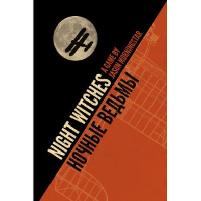 Apocalypse - Night Witches - Core Rulebook - 401 Games