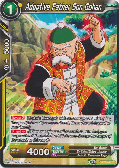 Adoptive Father Son Gohan available at 401 Games Canada