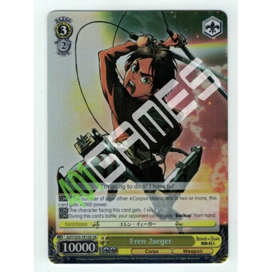 Eren Jaeger - Signed available at 401 Games Canada