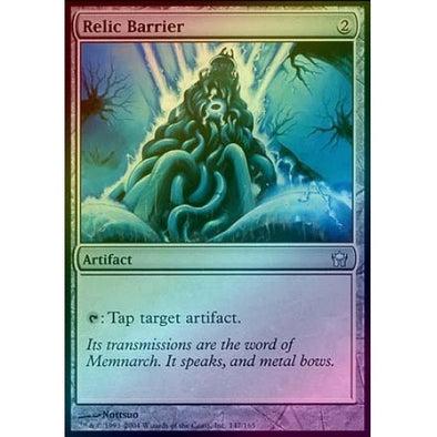 Relic Barrier (Foil) (5DN) - 401 Games