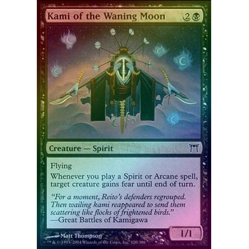 Kami of the Waning Moon (Foil) (CHK) - 401 Games