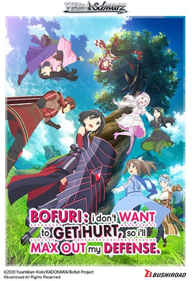 Weiss Schwarz - BOFURI: I Don't Want to Get Hurt, so I'll Max Out My Defense Playset (Pre-Order)