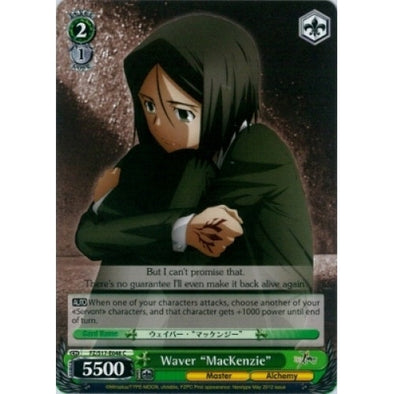 "Waver ""MacKenzie"" available at 401 Games Canada"