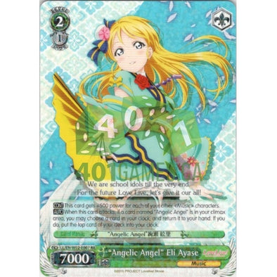 """Angelic Angel"" Eli Ayase available at 401 Games Canada"