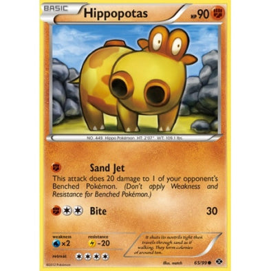 Hippopotas - 65/99 - Reverse Foil (NXD065R) available at 401 Games Canada