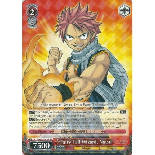 Fairy Tail Wizard, Natsu available at 401 Games Canada