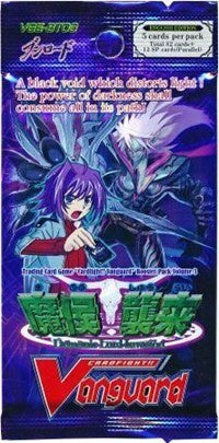 Cardfight!! Vanguard - BT03 Demonic Lord Invasion Booster Pack available at 401 Games Canada