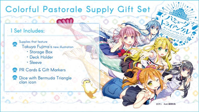 Cardfight!! Vanguard - Special Series 02: Colorful Pastorale Supply Gift Set (Pre-Order April  10, 2020)