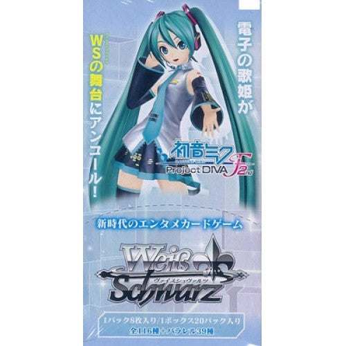 Buy Weiss Schwarz - Hatsune Miku Project Diva F Second - English Booster Pack and more Great Weiss Schwarz Products at 401 Games