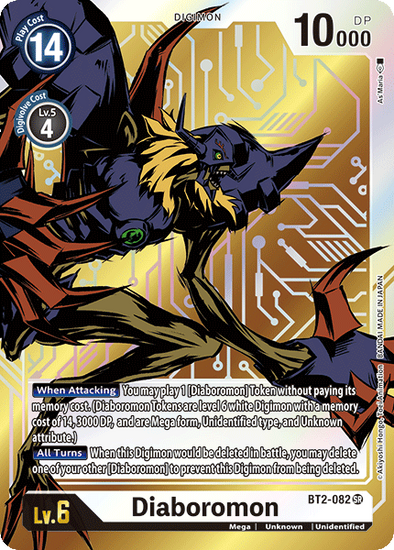 Diaboromon - Alternative Art (BT2-082) available at 401 Games Canada