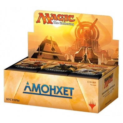 MTG - Amonkhet - Russian Booster Box - 401 Games