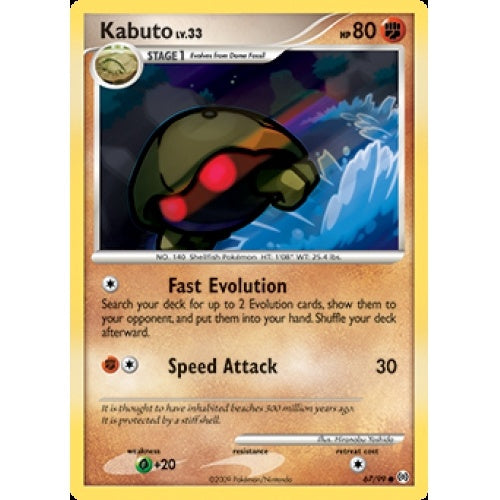 Kabuto - 67/99 available at 401 Games Canada