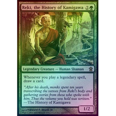 Reki, the History of Kamigawa (Foil) - 401 Games