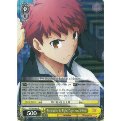 Resolution to Fight Together, Shirou available at 401 Games Canada